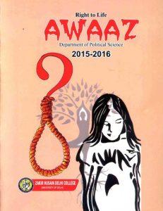 Awaaz_Department of Political Science
