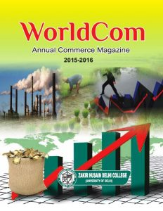 World com (Commerce)